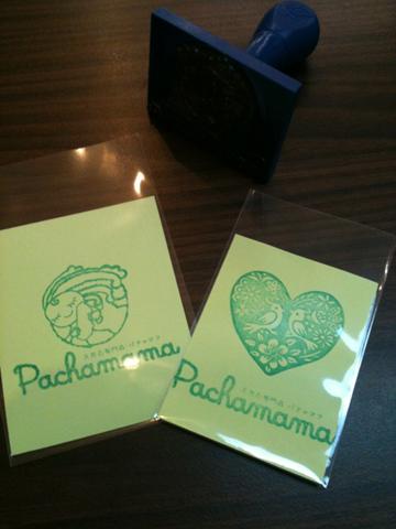 Pachamamaスタンプ(^-^o)