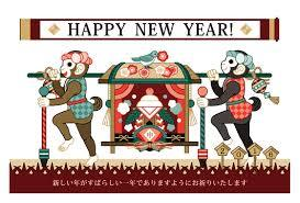 謹賀新年~明けましておめでとうございます